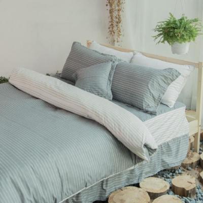 Microban 美國抗菌雙人加大五件式舖棉兩用被床罩組(無光晝末)