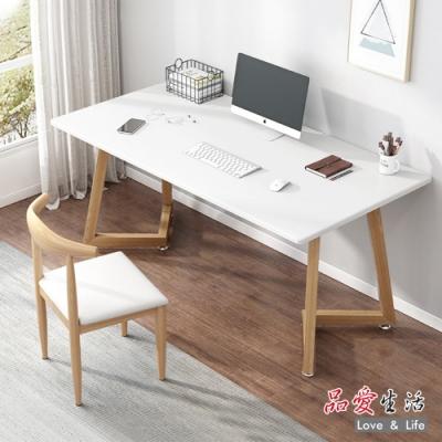 品愛生活 日式簡約設計工作桌(辦公桌.書桌)-120CM