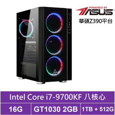 華碩Z390平台[西風鬥士]i7八核GT1030獨顯電玩機
