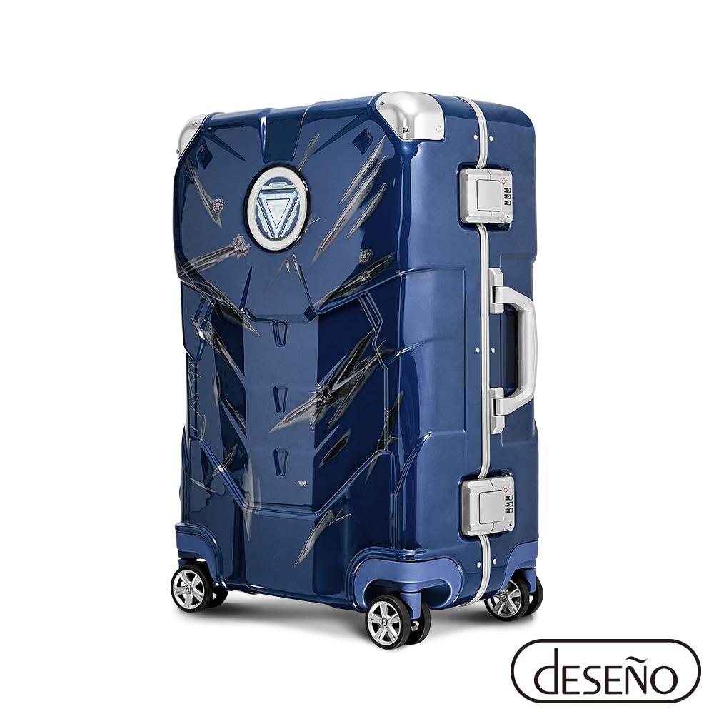 Marvel 漫威年度限量復仇者20吋鋁框行李箱鋼鐵人戰損版II-Mark 30