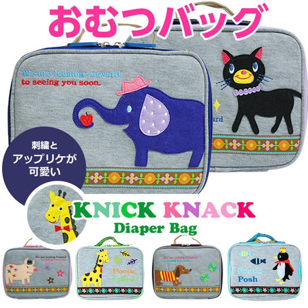 【日本KNICK KNACK】POPPINS 尿布消臭包