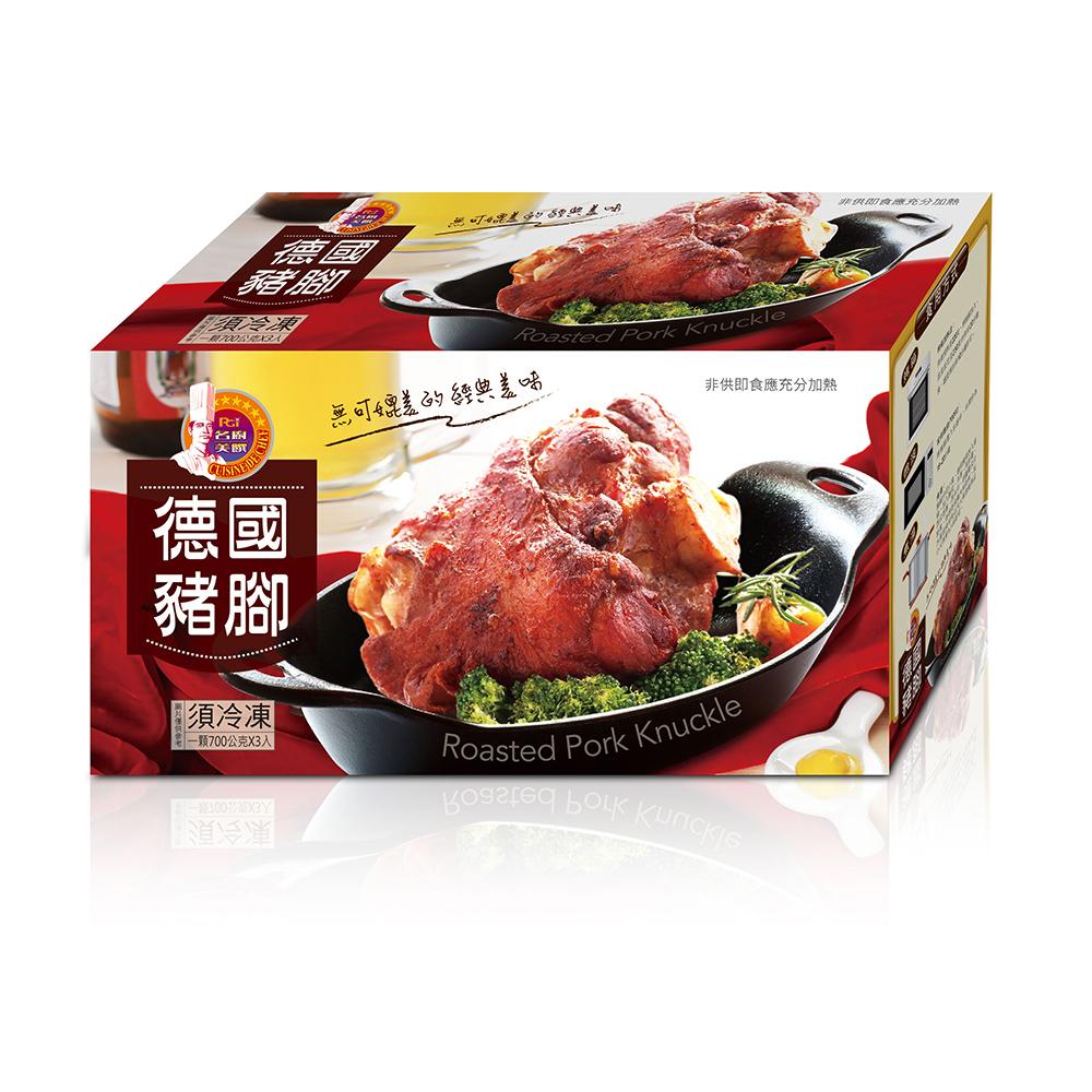 任選名廚美饌 德國豬腳(700gx3入)