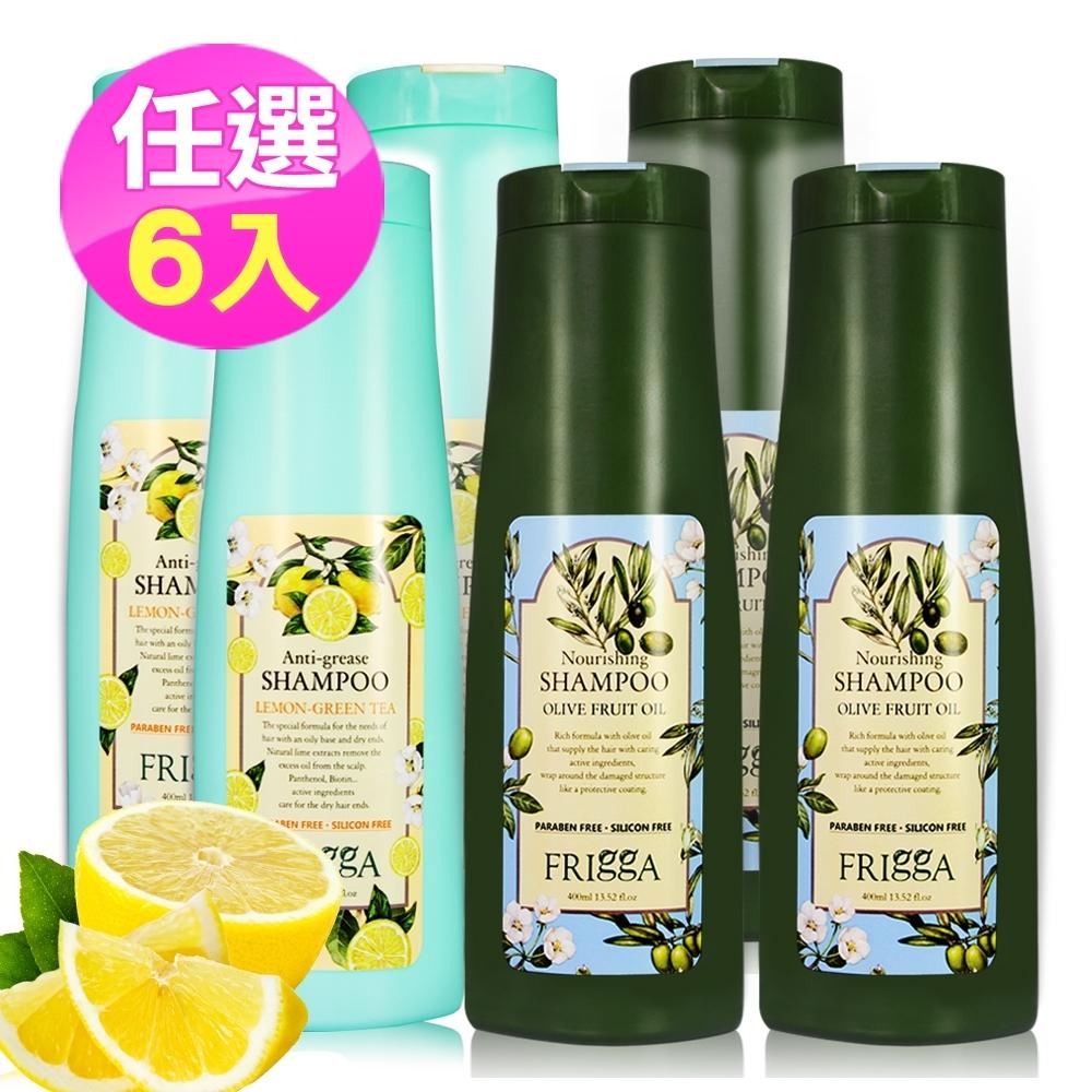 芙莉嘉Frigga檸檬綠茶抗油/橄欖修護分岔洗髮精400ML(六入組任選)