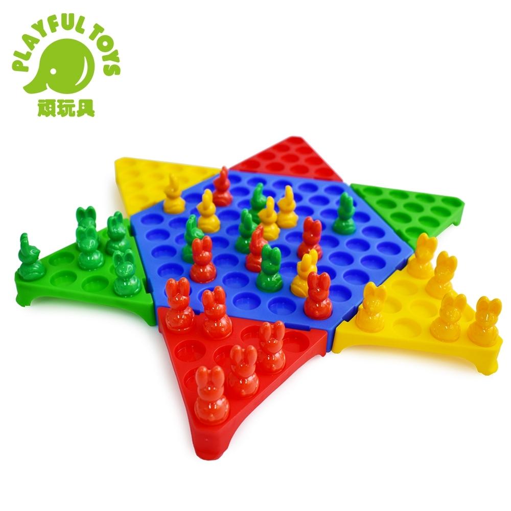Playful Toys 頑玩具 收納式跳棋(台灣製造MIT)