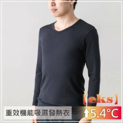 貝柔EKS重效機能吸濕發熱保暖衣_男V領(丈青)