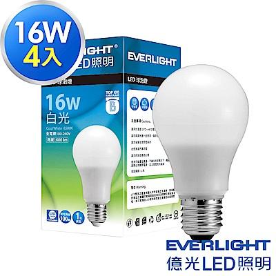Everlight億光 升級版大角度16W LED燈泡-白光4入