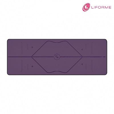 Liforme 輕便瑜珈墊-紫地球慈善限定版