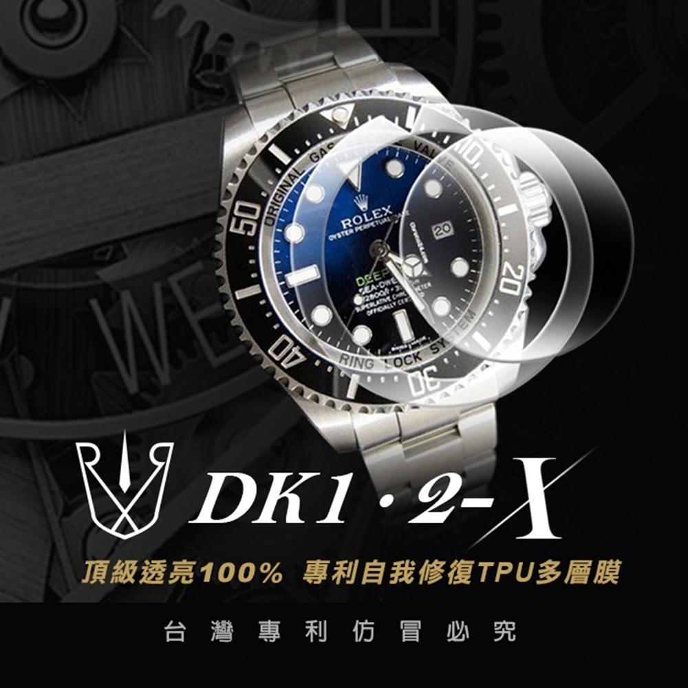 RX8-X 勞力士ROLEX 深海使、鬼王 鏡面、外圈系列腕錶、手錶貼膜