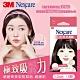 3M Nexcare 荳痘隱形貼-超服貼(18顆) BA018 product thumbnail 1