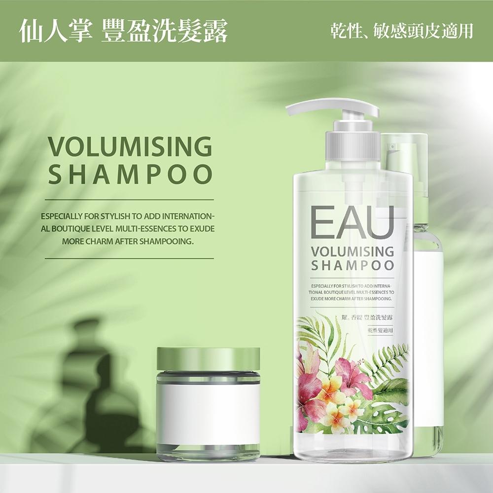 EAU 耀 香緹洗髮露 乾性髮適用 500ml