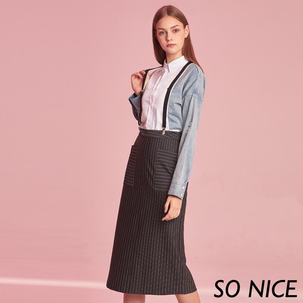 SO NICE俐落條紋吊帶窄裙