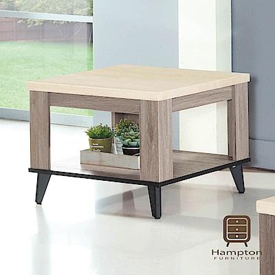 漢妮Hampton吉羅德系列仿石面小茶几-60x60x46.8cm