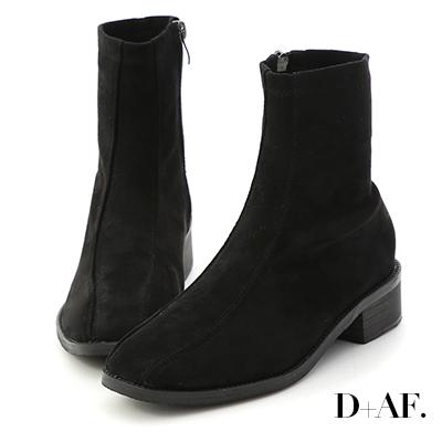 D+AF 獨特宣言.雙摺線設計低跟襪靴*黑