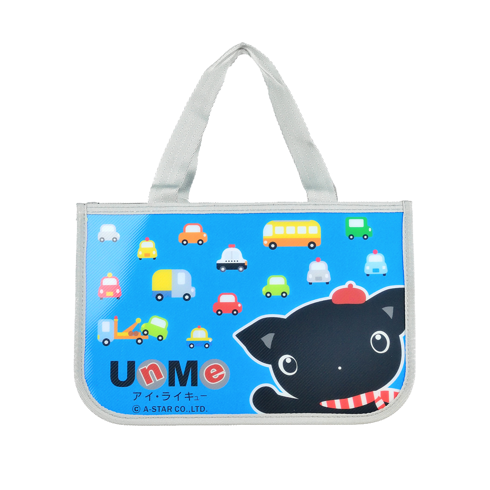 UnMe 3113小黑貂餐袋