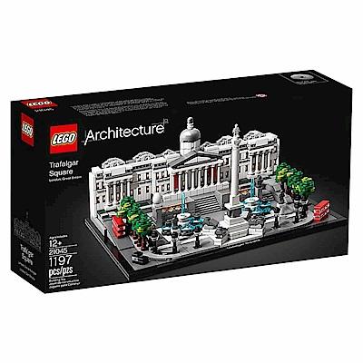 樂高LEGO 經典建築系列 - LT21045 特拉法加廣場