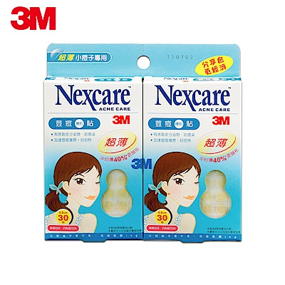 3M Nexcare荳痘隱形貼痘痘貼兩入分享包-超薄小痘子專用