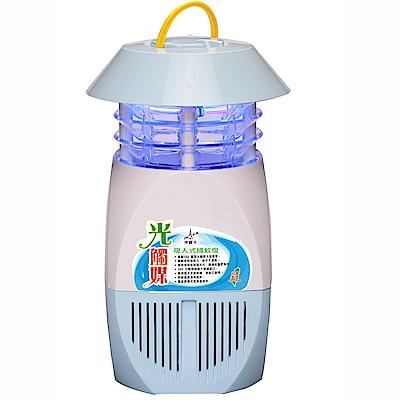 伊娜卡光觸媒吸入式捕蚊燈 ST-0911