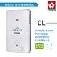 櫻花熱水器 SAKURA 屋外型瓦斯熱水器 GH-1035 10L熱水器 不含安裝 product thumbnail 1
