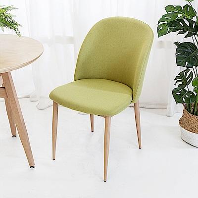 Bernice-米凱簡約綠色布餐椅/單椅(四入組合)-47x60x83cm