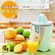 鍋寶 葡萄柚/檸檬/柳橙/電動鮮果榨汁機(GM-121-D)雙榨汁頭 product thumbnail 1