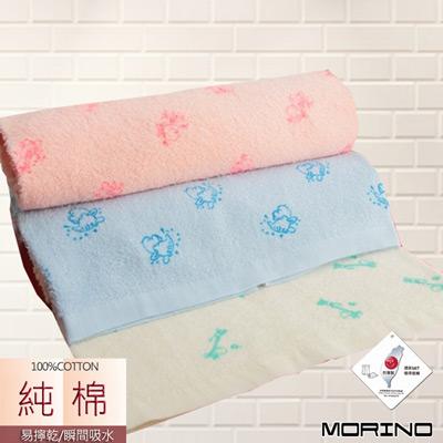 MORINO摩力諾 純棉印花浴巾
