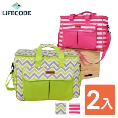 LIFECODE 香頌野餐保冰袋/保冷袋/保溫袋(2入)-2色可選