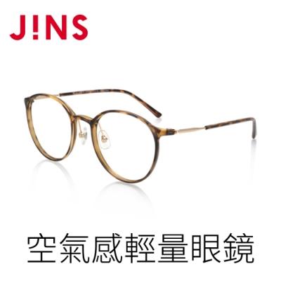JINS AirFrame空氣感輕量眼鏡(AURF20A035)