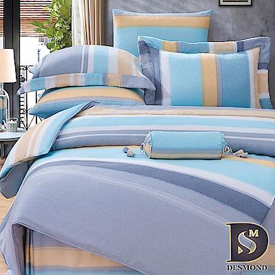 DESMOND岱思夢 加大100%天絲全鋪棉床包兩用被四件組 愛貝克