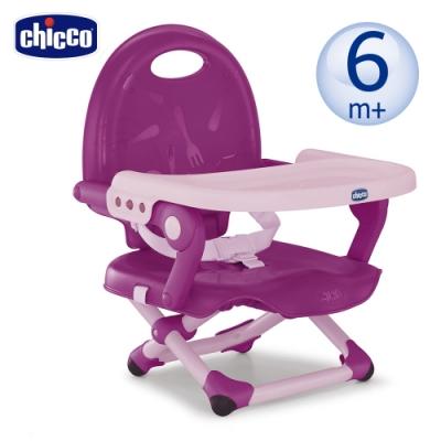 chicco-Pocket snack攜帶式輕巧餐椅座墊-紫羅蘭