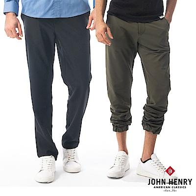 [時時樂限定]【JOHN HENRY】美式休閒男款長褲(四款任選)