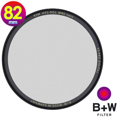 B+W 82mm XS-PRO HTC KSM MRC CPL (公司貨) 薄框多層鍍膜高透光凱氏偏光鏡 NANO 奈米鍍膜