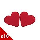 糊塗鞋匠 優質鞋材 G118 心型鞋底防滑貼 10雙