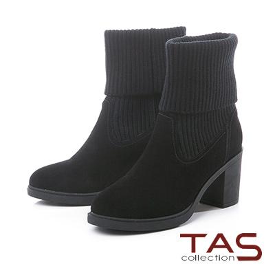 TAS粗織毛線反摺拼接麂皮粗跟長靴-百搭黑