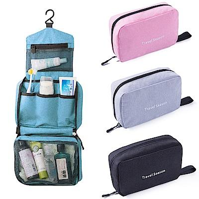 Leslie可掛式防水摺疊旅行盥洗收納包 化妝包 旅遊收納 登山露營 男女適用