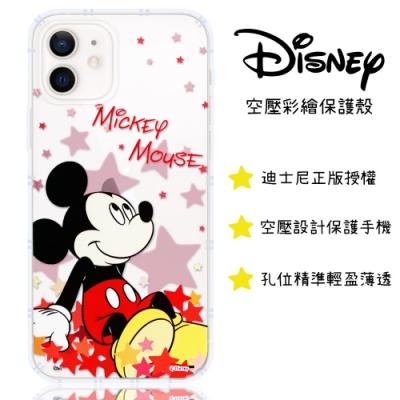 【迪士尼】iPhone 12 mini (5.4吋) 星星系列 防摔氣墊空壓保護套(米奇)