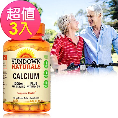 Sundown日落恩賜 液態鈣+D3軟膠囊x3瓶(60粒/瓶)