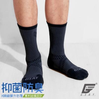 GIAT台灣製專利護跟類繃壓力消臭3/4運動襪(灰色)