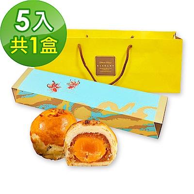 預購-樂活e棧-中秋月餅-冬瓜鳳梨蛋黃酥禮盒5入盒共1盒-蛋奶素