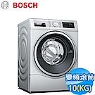 BOSCH博世 10KG i-DOS智慧變頻滾筒洗脫洗衣機 WAU28668TC 110V