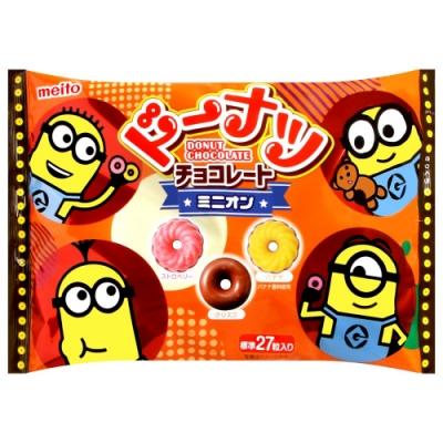 名糖 黃色小兵代可可脂巧克力甜甜圈(142g)
