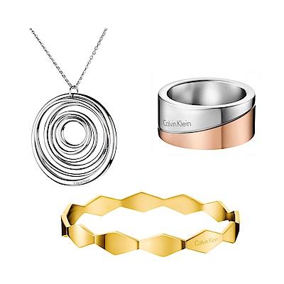 (時時樂)CALVIN KLEIN Sumptuous 系列時尚同心圓長短2用項鍊/手環 / 戒指-3品均價