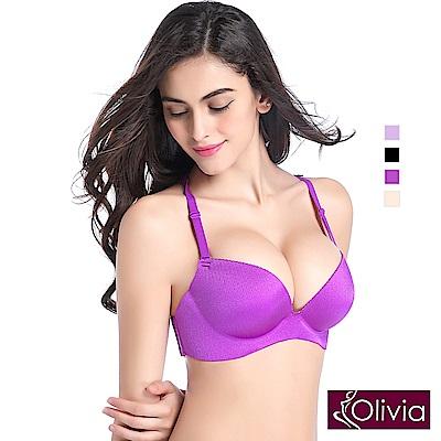 Olivia 軟鋼圈3D無痕蕾絲縷空性感美背內衣-紫色