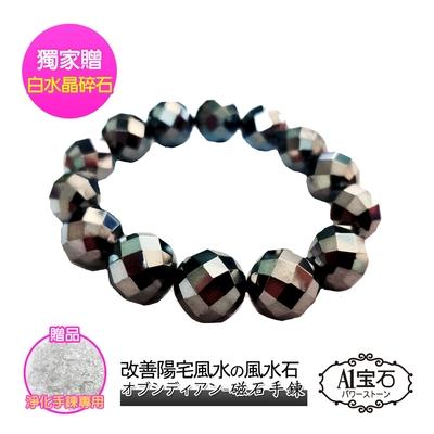 A1寶石 日本磁石手鍊-鑽石切割款-招財/開運/桃花/貴人運旺/防小人