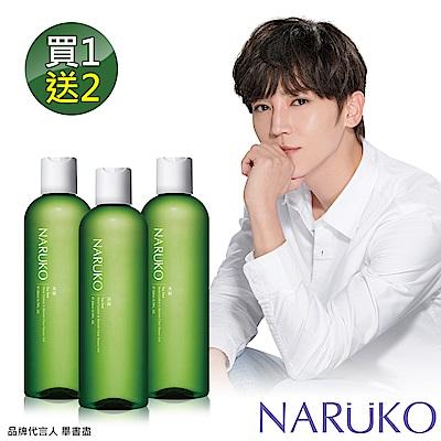 NAURKO牛爾【買1送2】茶樹抗痘沐浴膠 共3瓶