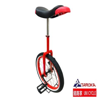 TAROKA 道路家TK-20TC-M 20吋單輪車 紅