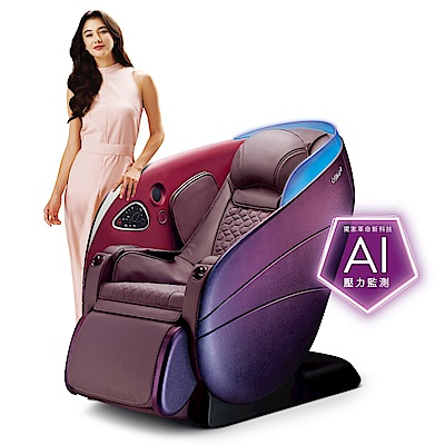 【預購】OSIM 5感養身椅 OS-8208 (按摩椅/AI壓力監測)