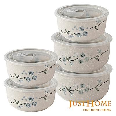 Just Home日式和風櫻花陶瓷附蓋保鮮碗5件組540ml+850ml(2種容量)