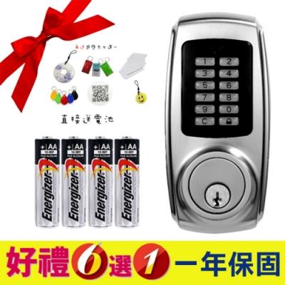 KD502PC 加安按鍵密碼鎖 G2X2D01ACE 門厚30-45mm 卡片感應鎖電子鎖 數位鎖三合一輔助鎖可用悠遊卡 (不含安裝)