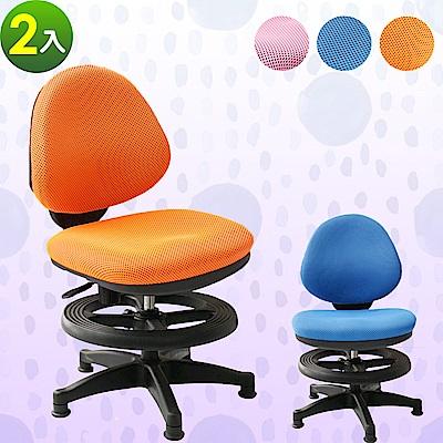 【A1】漢妮多彩固定式兒童成長椅(3色可選)-2入