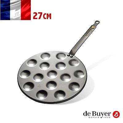 法國de Buyer畢耶鍋具『原礦蜂蠟系列』迷你圓鬆餅&荷式煎餅鍋27cm (台灣總代理)
